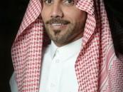 """أسرة """"المحمد"""" تحتفي بعقد قران ابنها """"عبدالعزيز"""""""
