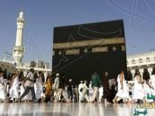 بالفيديو.. هذا هو سر برودة رخام الحرم المكي رغم أشعة الشمس والحرارة المرتفعة!!