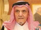 بالصور… هذه تفاصيل حياة الأمير محمد الفيصل