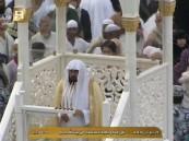 جموع المصلين يؤدون صلاة الاستسقاء في مناطق المملكة