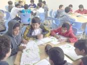 """برنامج """"أصدقاء الأرض"""" .. في مدرسة الأمير سعود بن جلوي الابتدائية"""
