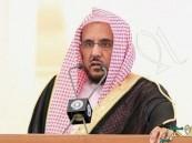 إمام المسجد النبوي: فعاليات جدة تَصَرُّف مشين لا يُقرُّه دين