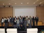 بالتعاون مع جمعية إيثار .. المعهد الوطني للتدريب الصناعي يقدم ١٤٧ متبرع بالأعضاء