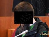 """بعد تسليم نفسه.. مسلم ألماني يصيب الشرطة والقضاة بـ""""الذهول""""!"""