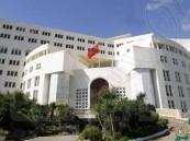 تونس تستدعي سفيرة بريطانيا احتجاجاً على منع الأجهزة الإلكترونية