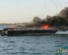 مصرع وإصابة صيادين اصطدم مركبهم بلغم زرعه الحوثيون