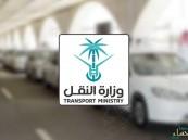 """""""النقل"""": 70% من مركبات الأجرة تتجوّل دون ركاب"""