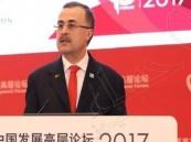 أرامكو تستعرض فرص الأعمال الجديدة مع الصين