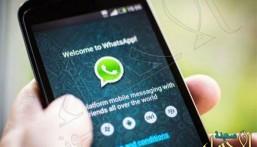الداخلية البريطانية: ما يفعله #واتساب بات غير مقبول!
