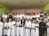 دار الهجرة المتوسطة تحتفل بطلابها المتفوقين وتفعل أنشطتها المدرسية