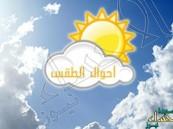 تعرّف على حالة الطقس المتوقعة ليوم السبت !