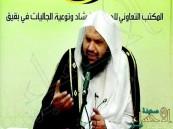 جريمة الحوثي في استهداف المساجد يوم الجمعة الماضي
