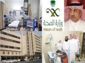 """تشغيل وهمي لــ""""مستشفى بن جلوي ومبنى الطوارئ الجديد"""" بالأحساء و المواطنون يتساءلون"""