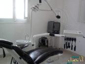 """عيادة الأسنان بصحي الرميلة """"تحتضر"""".. والسبب """"كرسي"""""""