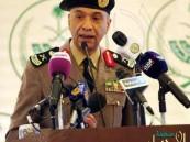 المتحدث الأمني: القبض على المطلوب محسن إبراهيم مسبح في القطيف