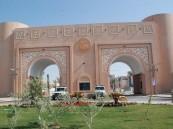 """الأمن النسائي بجامعة """"الملك الفيصل"""" يصدم طالبة بـ """"شكلك طالعة مع واحد"""""""