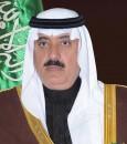 متعب بن عبدالله: في اليوم الوطني قامت الدولة على ثوابت الدين والتاريخ