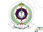 القوات البحرية تعلن عن فتح باب القبول والتسجيل لعدد من التخصصات المطلوبة