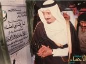 """شاهد…مجموعة من الصور توثق جوانب من مسيرة """"الملك سلمان"""" حفظه الله"""