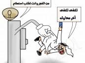 ترقب الشعب السعودي للراتبين