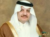 الأمير سعود بن نايف يوجه بإطلاق حملة لإطلاق السجناء في الأحساء وحفر الباطن والخفجي