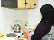 """""""العمل والتنمية"""": 13 حالة لنقل خدمات العمالة المنزلية والتجربة 15 يوماً"""