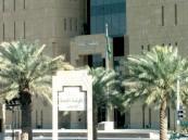3 أعوام سجناً لموظف بنك اختلس مليون ريال
