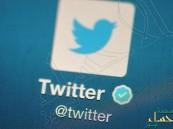 """تويتر تطلق تطبيق الويب """"تويتر لايت"""" لأصحاب الاتصال البطيء"""