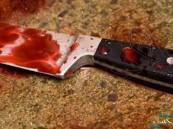 مقتل شاب على يد شقيقه في مضاربة بالطائف