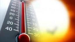 تعرّف على حالة الطقس المتوقعة ليوم الجمعة