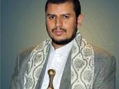 مصادر يمنية: نرصد تحركات الحوثي واقترب موعد اصطياده