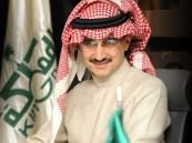 الوليد بن طلال يلبي رغبة جماهير #الهلال