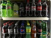 دراسة: المشروبات الغازية تتسبب في وفاة أكثر من 180 ألف شخص حول العالم سنوياً