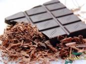 اللبن والشيكولاتة الداكنة تساعد في علاج الخجل والقلق