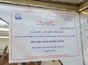 قبل العيد.. في #الأحساء جشع التجار ينهش جيوب المواطنين بلا حسيب أو رقيب!