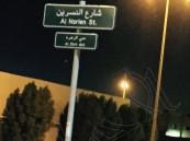 """بالصور.. في #الأحساء مواطن يروي معاناته مع """"حُفَر الموت"""""""