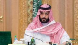 ولي العهد يوجّه مركز الملك سلمان بتقديم 66.7 مليون دولار لاحتواء وباء الكوليرا في اليمن