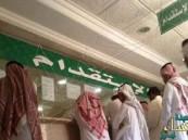 بدء التسعيرة الجديدة لاستقدام العمالة بالسعودية.. تعرّف عليها