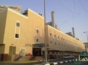 """الصحة: تسجيل 7 حالات إصابة بـ """"كورونا"""" بمستشفى المانع في #الأحساء"""