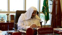 """الشيخ """"أحمد الهاشم"""" يكتب: صفحات من تاريخ بلاد التوحيد"""