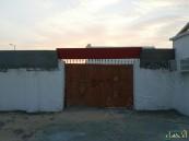 في #الأحساء .. 30 طفل حُرموا من التعليم لعدم الكفاية !!