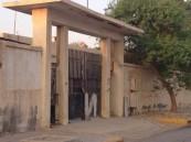 بالصور.. في #الأحساء: مبنى مدرسة يهدد حياة الأهالي !