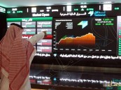 """ضوابط جديدة لطرح """"حقوق الأولوية"""" بسوق الأسهم السعودية.. تعرّف عليها"""