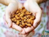 دراسة: حفنة من اللوز يومياً تساعدك على تخفيف الوزن