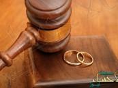 """إحصائية تهز المجتمع بـ """"جدة"""": 15 قضية طلاق ترفع إلى المفتي يوميًا !!"""