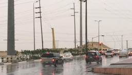 الإنذار المبكر: أمطار متوسطة إلى غزيرة على #الأحساء و #الشرقية