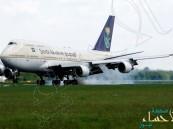ضبط هندي مسلح قبل صعود طائرة الخطوط السعودية !