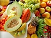 8 فواكه مثالية للتخلص من الوزن الزائد .. اغتنمها !
