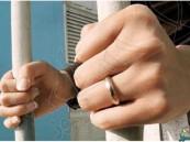حبس معلمة سجلت أصوات زميلاتها في المدرسة