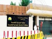 المحكمة الجزائية: السجن ٢٥ عامًا لمواطن بسبب خروجه على ولي الأمر